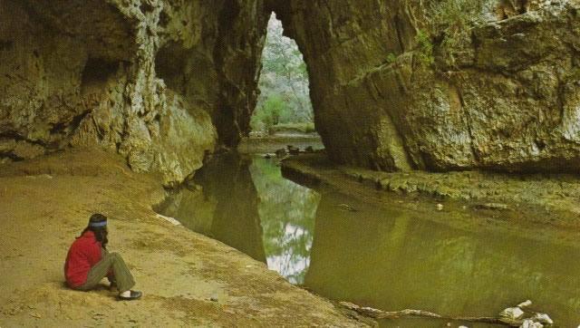 El Arcotete, Chiapas