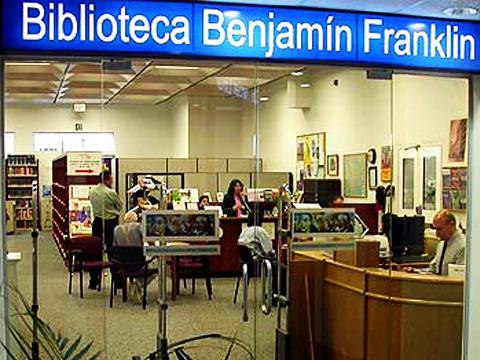 Biblioteca Benjamín Franklin, Ciudad de México