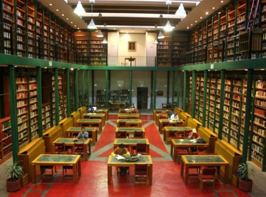 Biblioteca de México José Vasconcelos, Ciudad de México