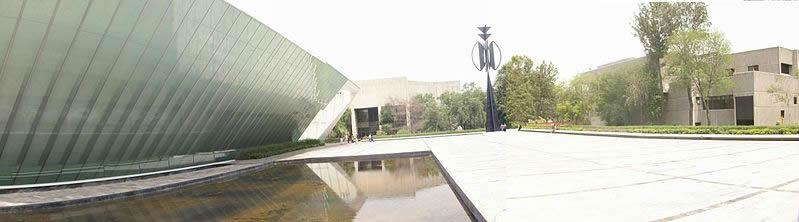 Centro Cultural Universitario, Ciudad de México