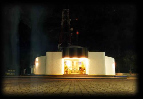 Observatorio Astronómico y Planetario Nundehui, Oaxaca