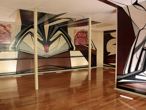 Sala de Arte Público Siqueiros, Ciudad de México