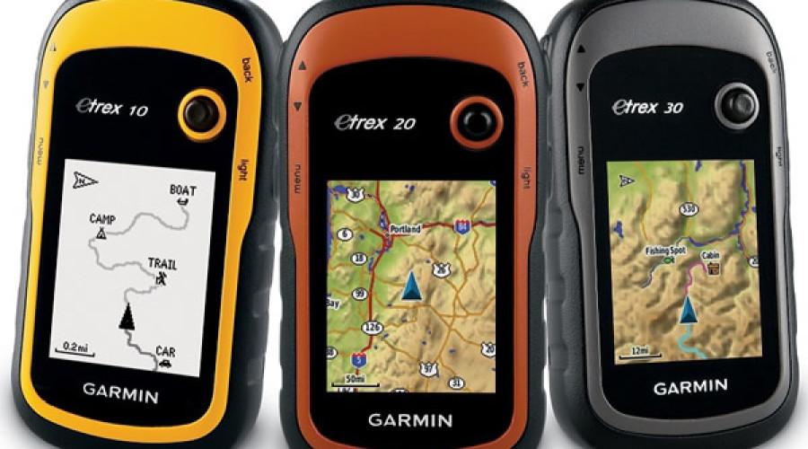 Beneficios del GPS