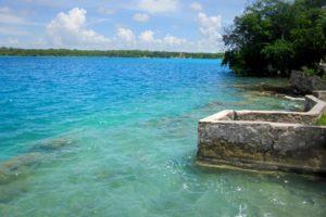 Laguna de Xul Ha, Quintana Roo