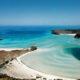 Playa Balandra en Baja California Sur